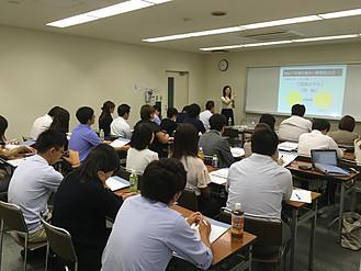 千葉県商工会議所連合会での講演